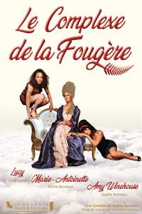 VIGNETTE-Affiche-Fougère